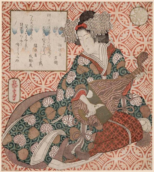 Benzaiten Ukiyoe 2