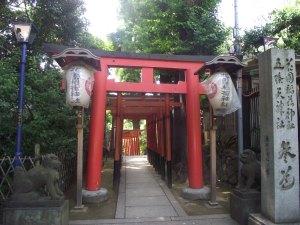 Inari Okami